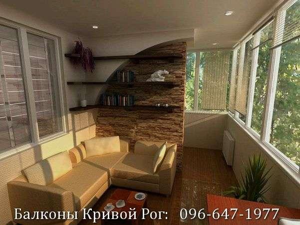 dizajnerskij balkon studiya