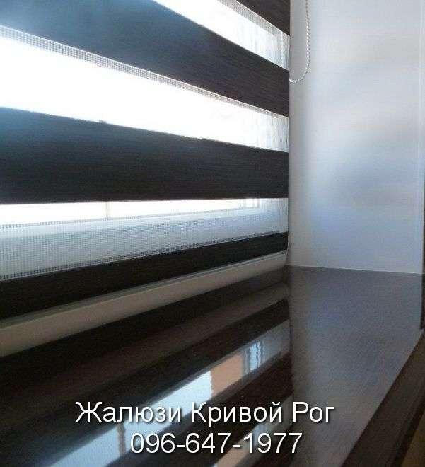 Жалюзи на окна День-Ночь (47)