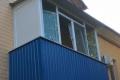 zasteklit balkon lodzhiyu plastikovymi oknami dyoshevo ot komfort