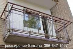 rasshireniye balkona (11)
