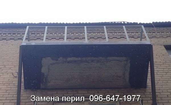 remont peril balkona (2)