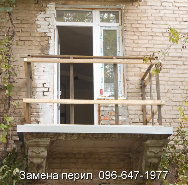 remont peril balkona (4)