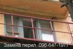 remont peril balkona (8)