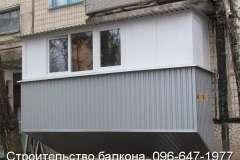 Строительство балкона Кривой Рог (6)