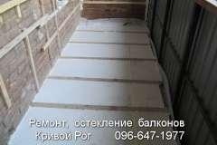 utepleniye balkona krivoy rog (10)