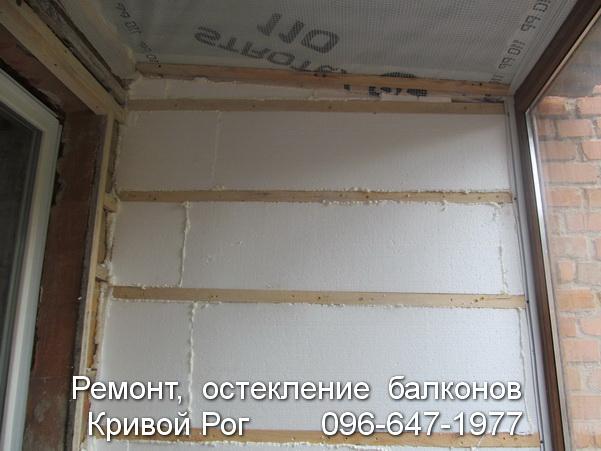 utepleniye balkona krivoy rog (1)