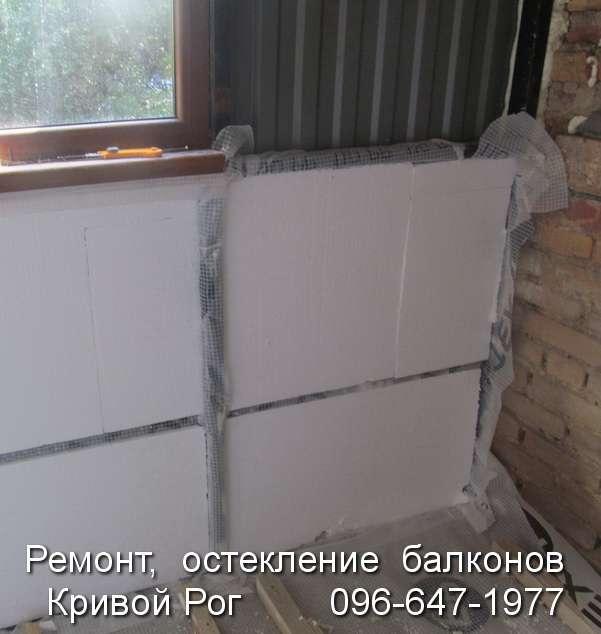 utepleniye balkona krivoy rog (15)