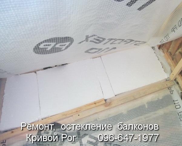 utepleniye balkona krivoy rog (18)