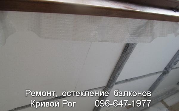 utepleniye balkona krivoy rog (19)