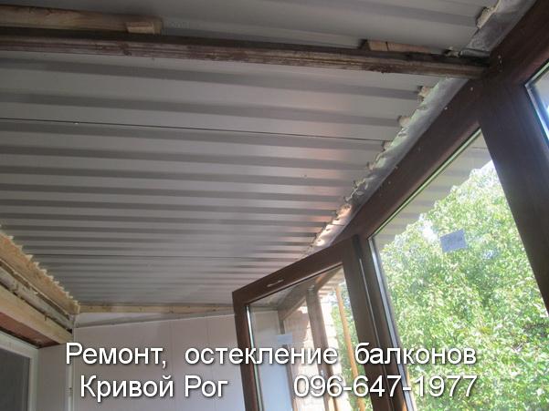 utepleniye balkona krivoy rog (5)