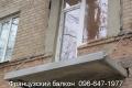 zasteklit francuzskij balkon lodzhiyu plastikovymi oknami ekonomno