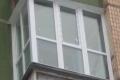 zasteklyonnye francuzskogo balkony foto