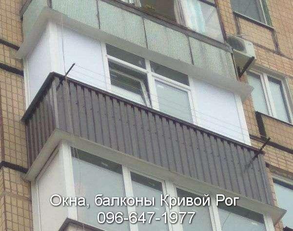 Балконы Под ключ Кривой Рог цены