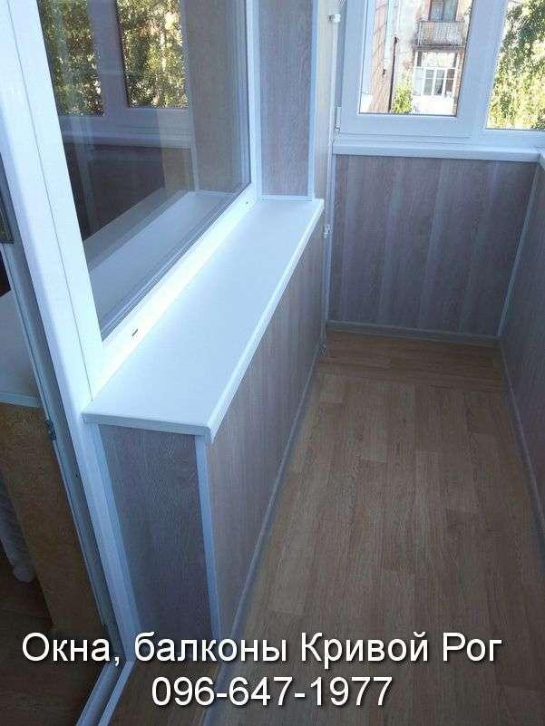 пол на балкон