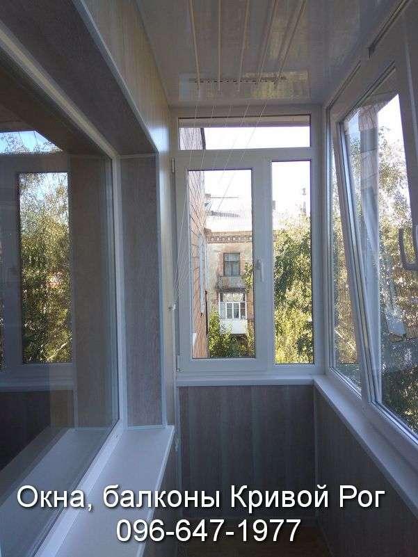 Потолочная сушилка на балкон Кривого Рога