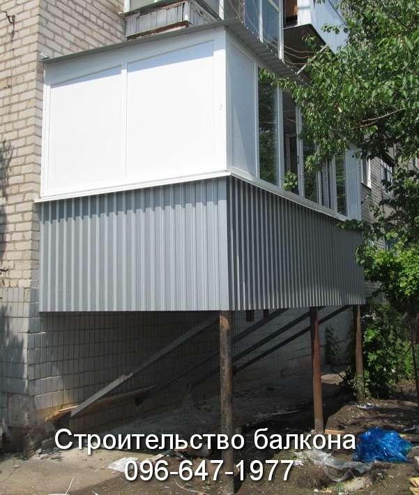 Строительство балкона в Кривом Роге