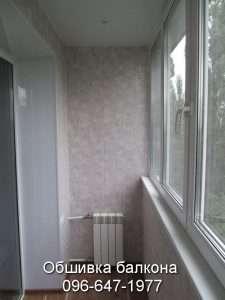 Кривой Рог - отопление на балконе и лоджии