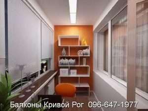 Балконы Кривой Рог - шкафы - мебель