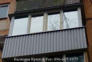 Обшивка балкона профнастилом Кривой Рог