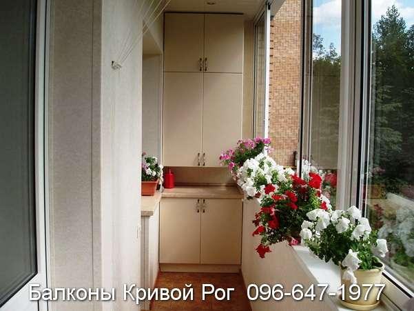 Шкаф на балкон Кривой Рог