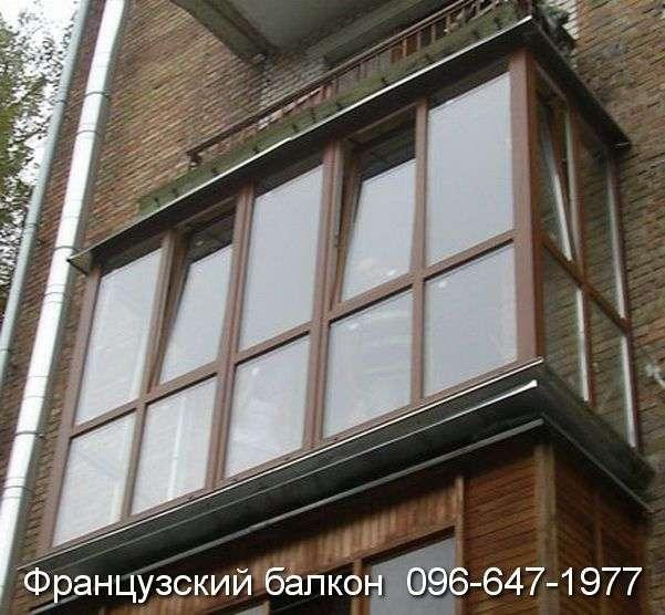 Французский балкон в коричневой ламинации