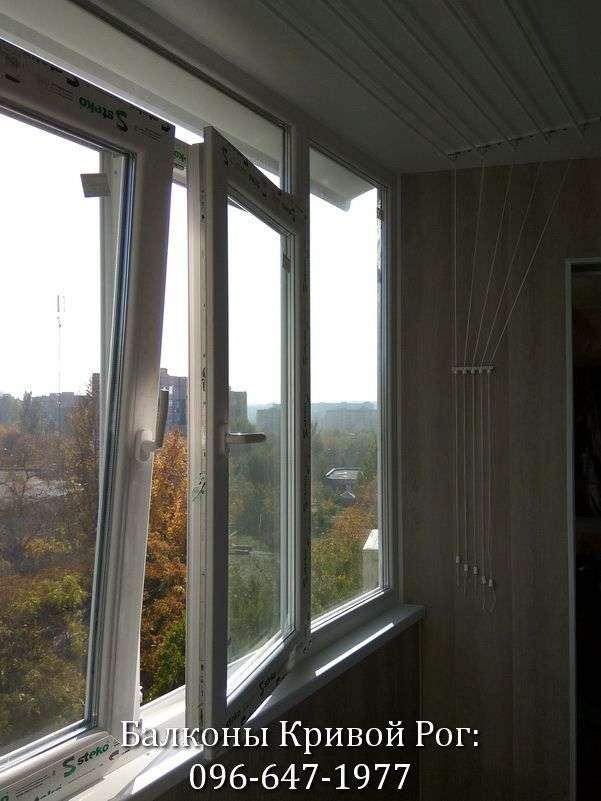 Рама на балкон Кривой Рог