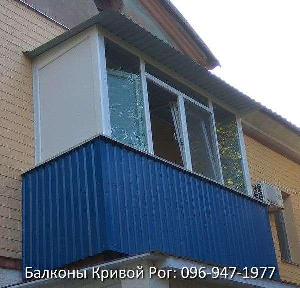 Крыша на балкон - Кривой Рог