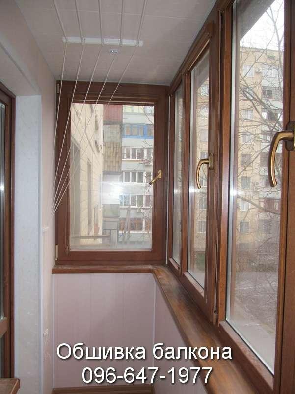 Обшивка балкона цветным пластиком