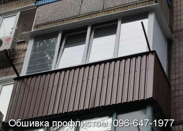 отделать балкон профлистом коричневого цвета