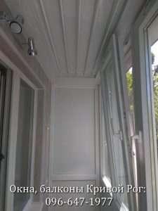 Освещение балкона лоджии