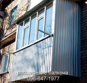 Расширить балкон в Кривом Роге
