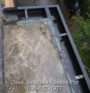 Укрепление балкона в Кривом Роге