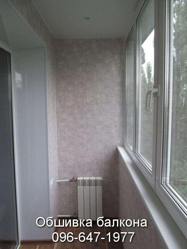 Отопление балкона в Кривом Роге