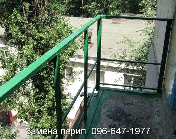 Ремонт перильного ограждения балкона