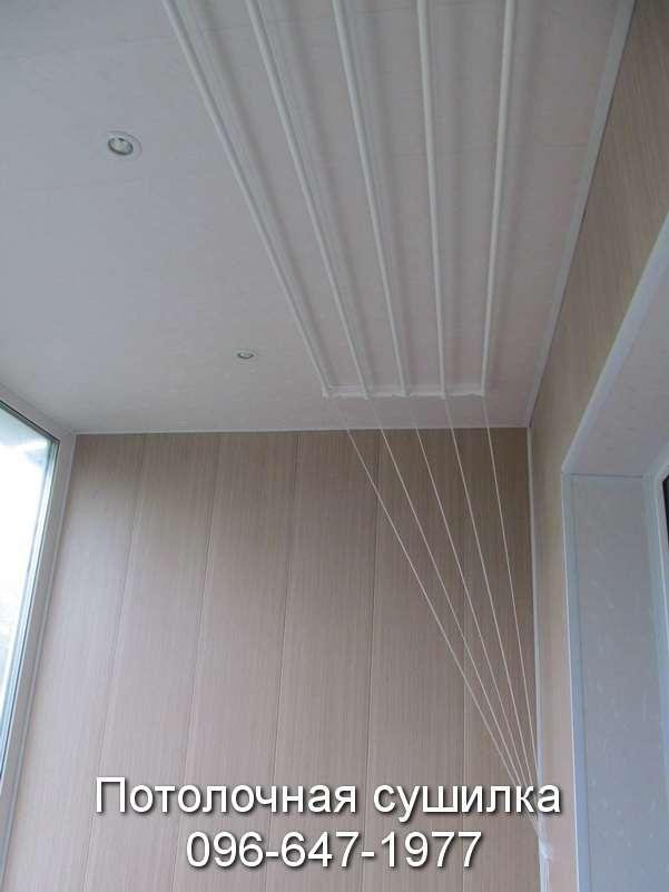 установка потолочной сушилки на балкон цена