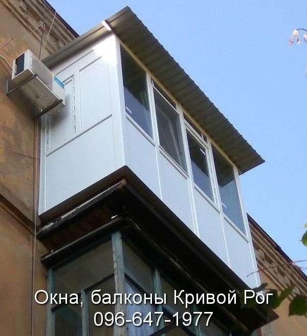 Французский балкон с крышей Кривой Рог