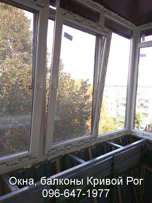 Застеклить балкон пластиковыми окнами Кривой Рог