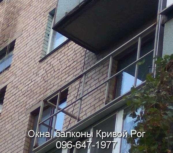 ограждение балкона в Кривом Роге