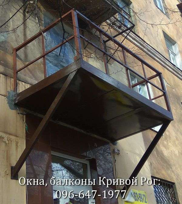 пристройка балкона Кривой Рог