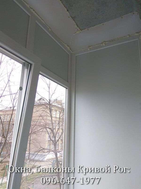 Балконы, лоджии Комфорт в Кривом Роге