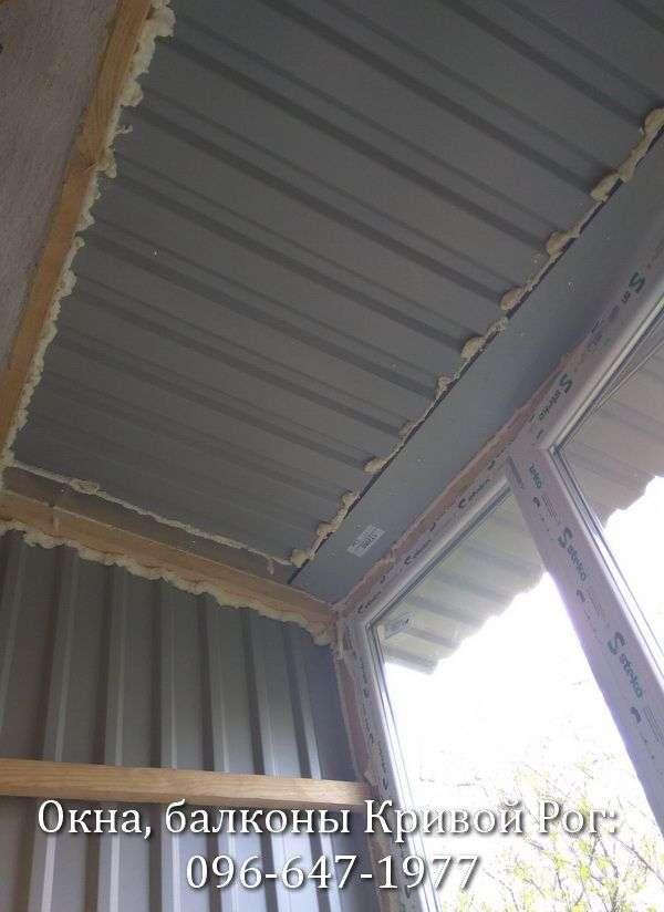 Обшить балкон недорого в Кривом Роге