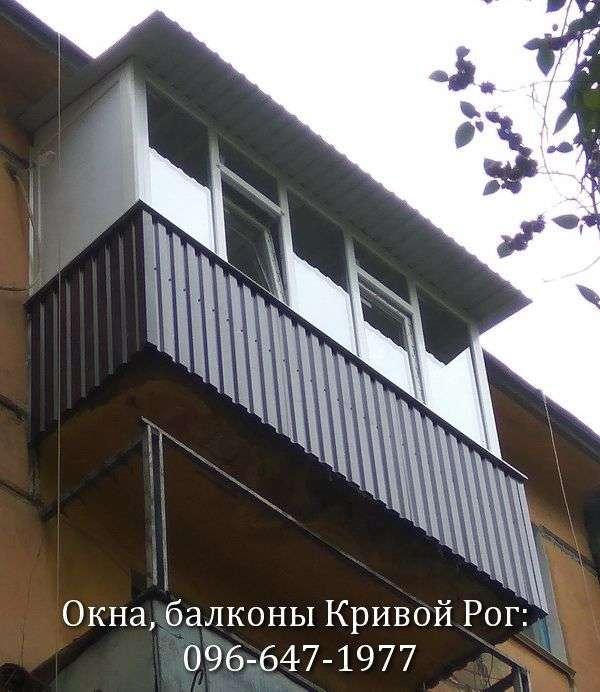 Балкон с перемычками над открывающимися створками