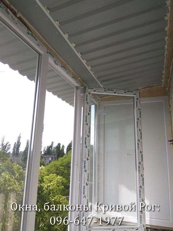 Монтаж крыши на балкон Кривой Рог
