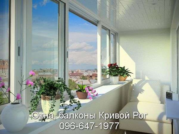 раздвижной балкон цена