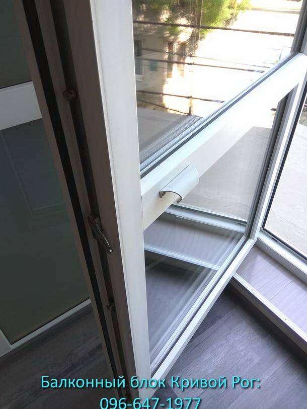 Ручка курильщика на дверь балконного блока