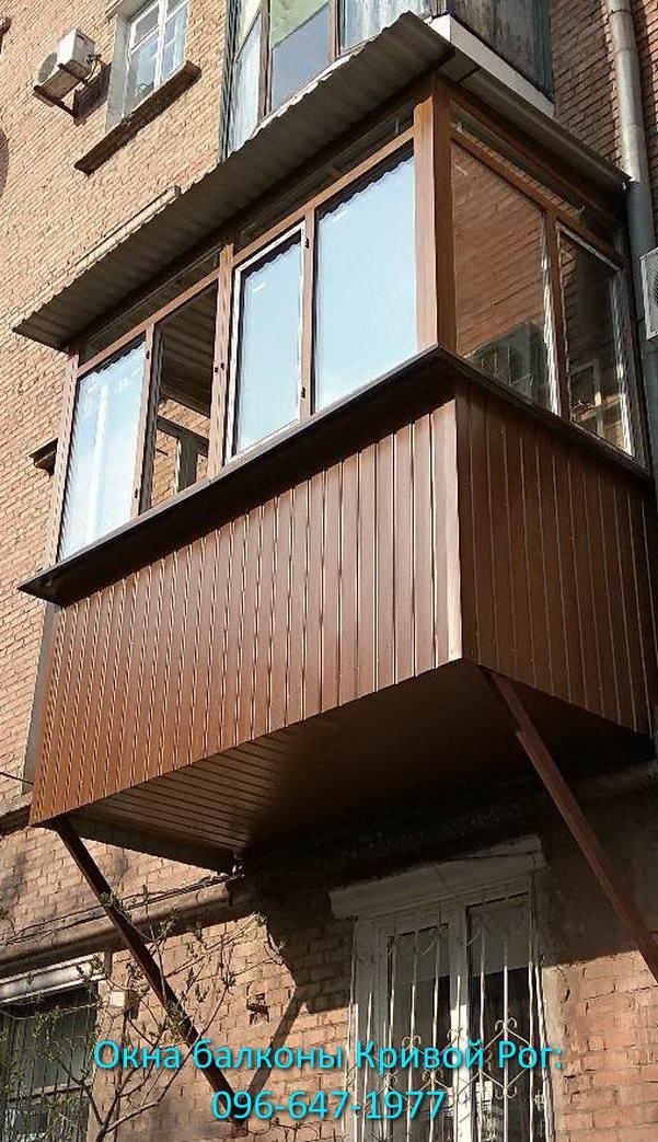 обшить балкон профлистом Кривой Рог
