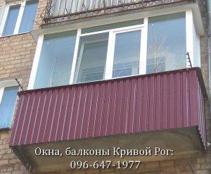 обшить балкон снаружи в кривом роге