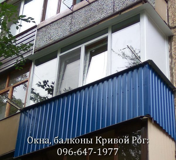 Обшить балкон синим профнастилом