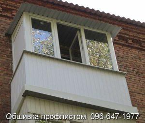 Обшивка балкона профлистом белого цвета