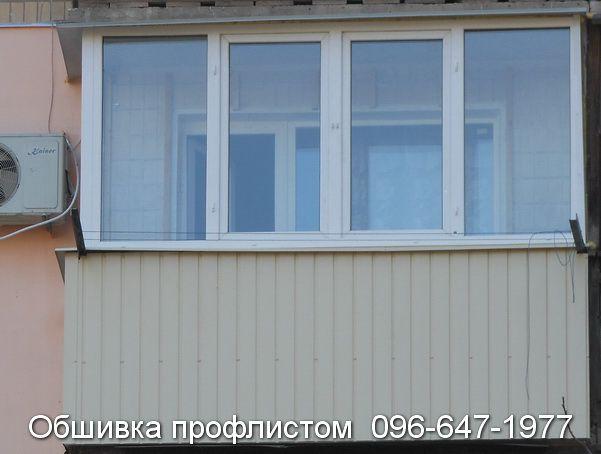 Обшивка балкона профлстом бежевого цвета